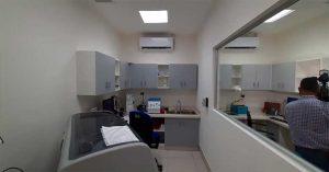 laboratorio clínico hospital nciaragua