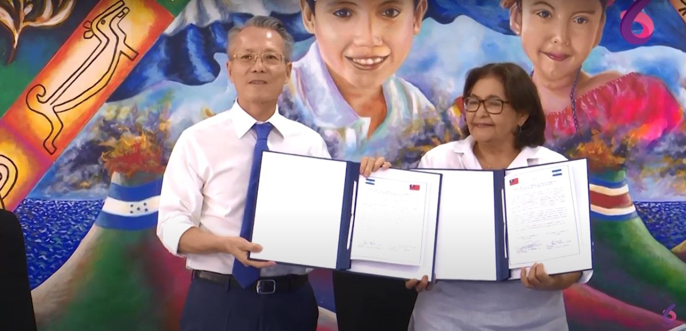 donación de taiwán a mined