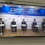 MIGOB Participa en Seminario Web sobre la Experiencia de Corea en la Contención del Covid-19