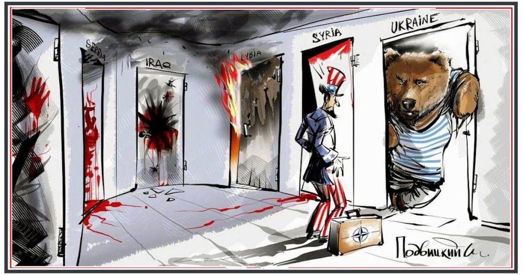 usa war crimes comic