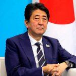 Nicaragua envía mensaje de solidaridad al Primer Ministro de Japón