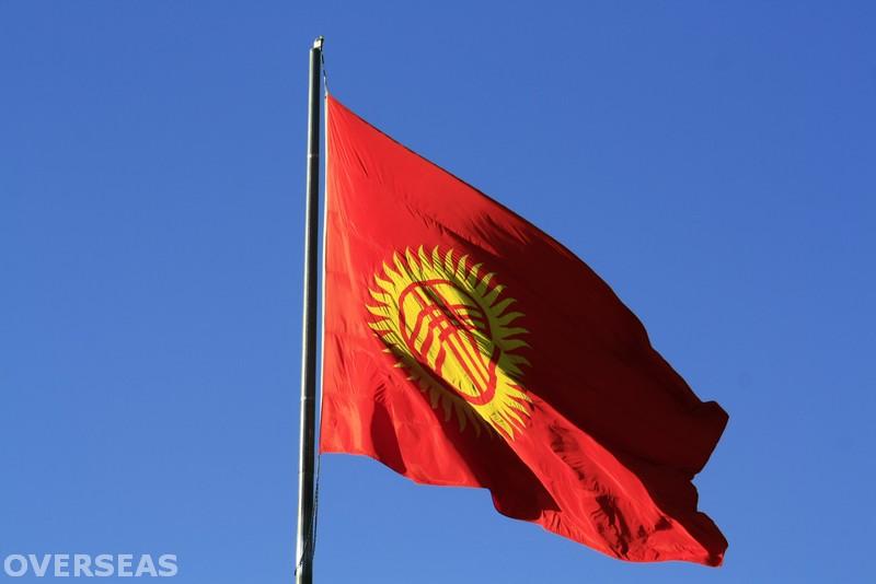 Kirguisa Biskek