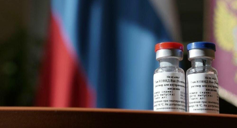 Nicaragua con posibilidades de producir, fabricar y desarrollar la vacuna contra el covid-19.