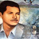 Rigoberto López Pérez: Patriota ejemplar de Nicaragua