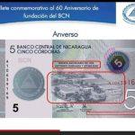 Banco Central de Nicaragua pondrá en circulación nuevo Billete de 5 córdobas