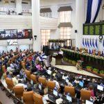 Ley de Ciberdelitos en Nicaragua es aprobada por la Asamblea Nacional