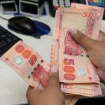 Trabajadores del Estado recibirán pago de salario a partir del 3 de febrero